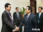 越南与老挝加强监察领域合作