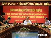 越南军队电信集团力争跻身于世界电信行列