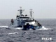 现场报道:越南渔检船继续驶向中国钻井平台