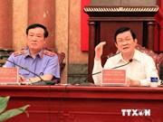 越南国家主席:努力防止罪犯漏网和冤案错案等现象发生