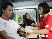 """2014年""""红色之旅 """"无偿献血活动在越南各地举行"""