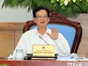 越南政府2014年6月份例行会议决议:凝聚力量坚决维护国家主权