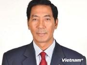 老挝国会任命政府许多重要职务