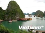 越南广宁省:改善投资环境 提高竞争力