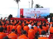越南芽庄市举行世界人口日纪念集会