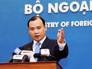 越南外交部发言人:越南欢迎美国参议院412号决议案