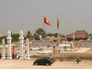 越南七处遗迹区被列入国家级遗迹名录