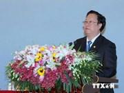 越南驻国外代表机构首席代表及大使见面会