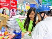 越南国内企业互相合作提高产品竞争能力