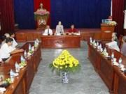 越南国家副主席阮氏缘看望慰问广治省典范优抚家庭