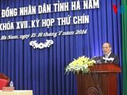 国会主席阮生雄出席河南省人民议会第9次会议