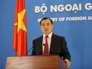越南外交部发言人:越南要求中国不再侵犯越南海上主权