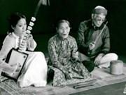 越南2014年全国筹曲演唱节将于8月举行