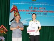 越南庆和省长沙岛县劳动联合会执委会正式亮相