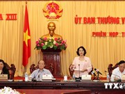 第十三届越南国会常务委员会第29次会议发表公报