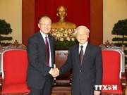 阮富仲总书记会见世界银行行长金墉