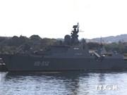 越南人民海军力量某军区司令部接受两艘先进军舰