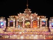 2014年越南顺化文化节开幕式演台创越南记录