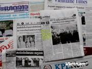 老挝新闻界庆祝《越老友好合作条约》签署37周年