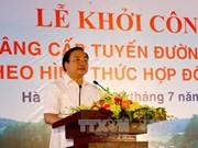 政府副总理黄忠海发布法云-惹桥高速公路升级改造项目开工令