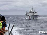 中国伪造了东海主权证据