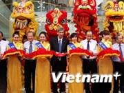 越南南方最大的SJC黄金宝石中心落成