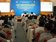 第五届越南中部妇产会议在越南顺化省召开