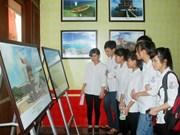 """""""我心目中的亲爱长沙""""艺术图片展在富安省举行"""