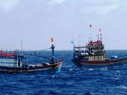 """在越南长沙岛上测""""天意"""""""