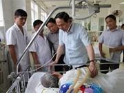 越南公安部长看望慰问伤残军人