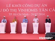 越南Vingroup集团投资3万亿越盾兴建新港Vinhomes都市区