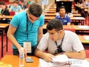 2014年国际化学奥林匹克竞赛——越南文化与智慧的印象
