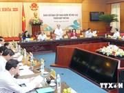 越南世界议会联盟第132届大会国家级指委会召开第二次会议