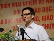 越南政府副总理武德儋:力争将庆和省建成驱动南中部沿海地区发展的中心
