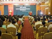 400多名学员参加边界、海洋海岛知识集训会议