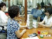越南国家银行副行长:国家银行采取措施 保障群众存款安全
