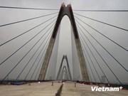 越南提高官方发展援助资金利用的透明度