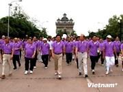 老挝举行步行活动庆祝加入东盟17周年