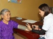 关爱老年人身体健康的运动启动