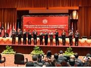 第47届东盟外长会议——强化共同目标与共同利益