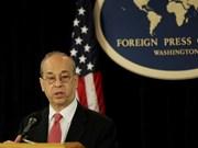 美国敦促中国在东海问题上保持克制