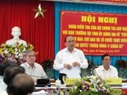 越共中央政治局工作代表团检查同奈省决议落实情况