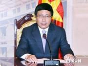 越南政府副总理范平明:越南致力于东盟共同体建设