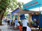 """越南:""""社会联手共同预防艾滋病""""项目正式启动"""
