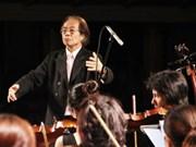 越南首次主办亚欧新音乐节