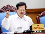 2015年底越南将完成432家国有企业股份化目标