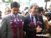 斯里兰卡—越南贸易中心正式开张