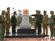 越南广治省与老挝沙湾拿吉省加强边界和勘界立碑工作合作