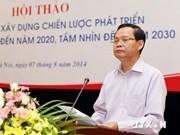 越南注重完善政府监察部门与监察活动机制