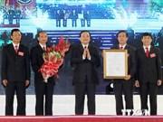北宁省走向知识型经济